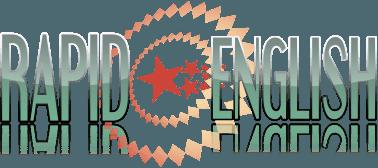 RapidEnglish | Быстрый английский
