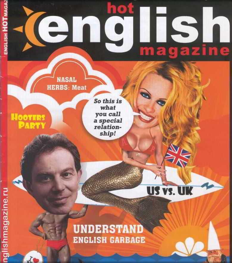 Photo of Hot English Magazine 8 (слушать, читать, скачать)