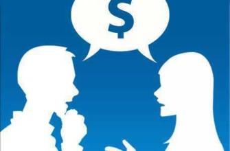 Английские идиомы о бизнесе (A-D)