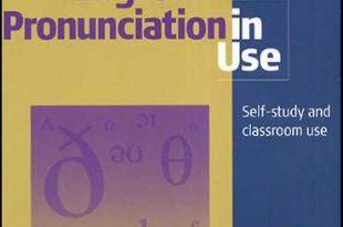 Аудио-учебник Cambridge English Pronunciation In Use