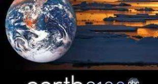 Земля 2100 — Earth 2100 (2009)