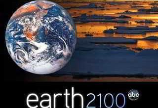 Земля 2100 - Earth 2100