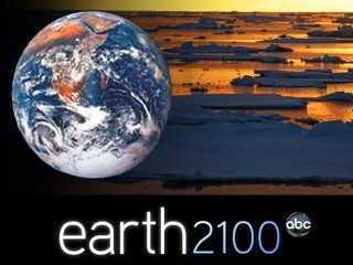 Photo of Фильм Земля 2100 – на английском языке