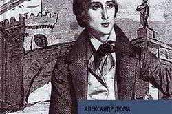 Граф Монте Кристо — Александр Дюма читать и слушать на английском