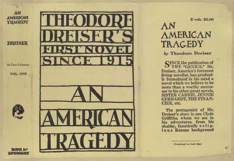 Photo of Т.Драйзер – Американская трагедия – на английском языке