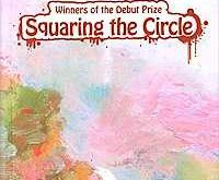 O.Henry — Squaring The Circle (Квадратура круга — О.Генри)