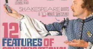 Hot English Magazine 176, 177, 178, 179, 180 (читать и слушать)