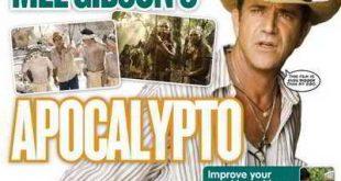 Hot English Magazine 66, 67, 68, 69, 70 (читать и слушать)